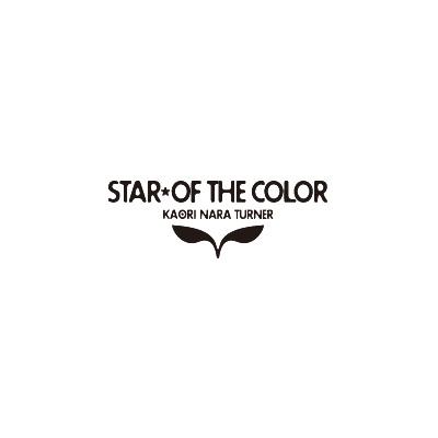 スターオブザカラーのロゴ